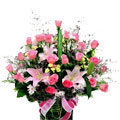 Premium Florist Female Present, Aguascalientes